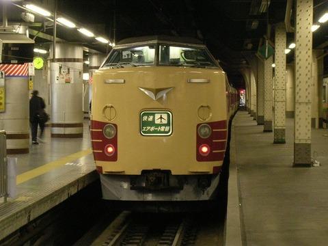 Dscn4365