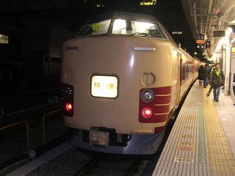 Dscn4449
