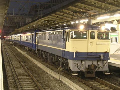 Dscn4480