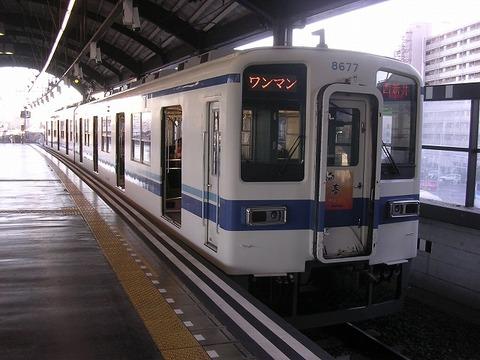 Dscn4485