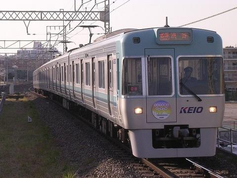 Dscn4507