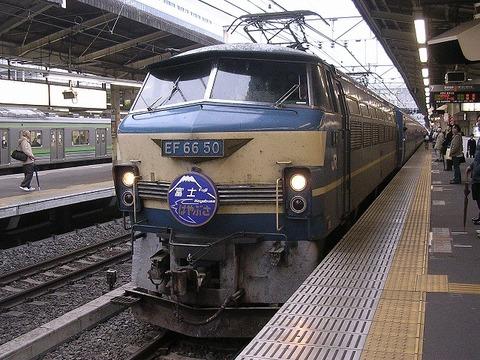 Dscn4531