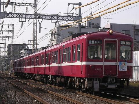 Dscn4572