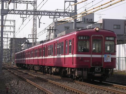 Dscn4574