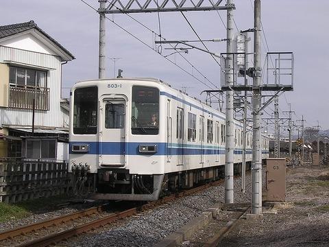 Dscn4589