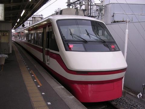 Dscn4632