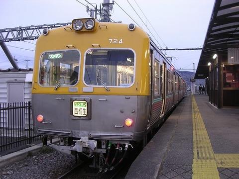 Dscn4652