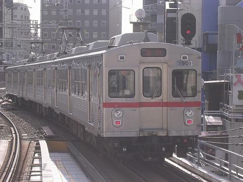 Dscn4700