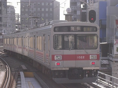 Dscn4704