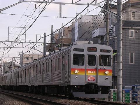 Dscn4706 東急新玉川線・営団地下鉄半蔵門線乗り入れ用として、東急田園都市線に投入...