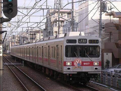 Dscn4710