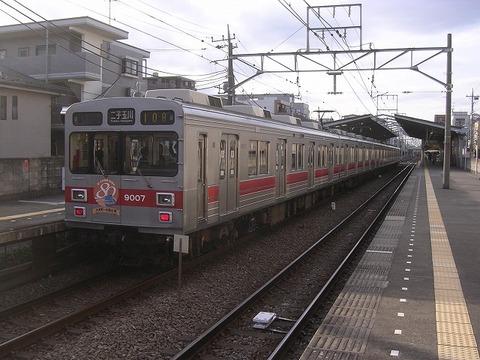 Dscn4711