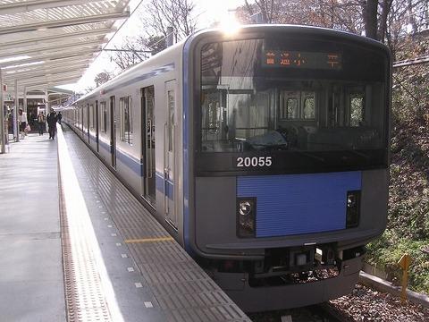 Dscn4741