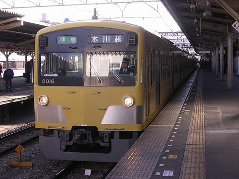 Dscn4771