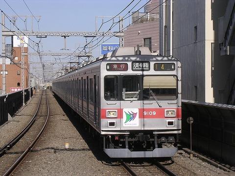 Dscn4837