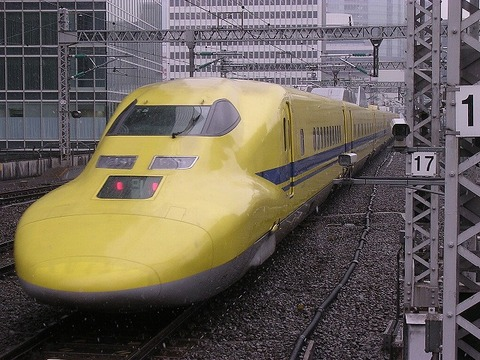 Dscn4880