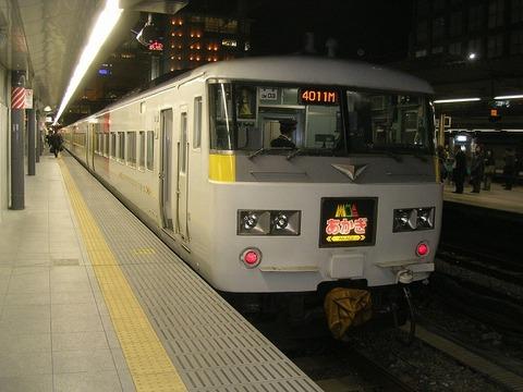 Dscn4938