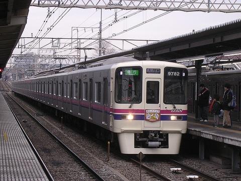 Dscn4957