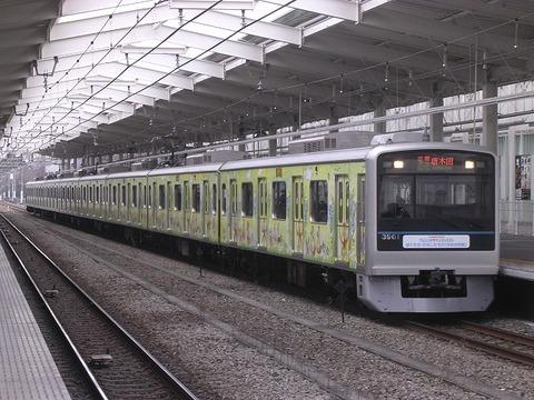 Dscn4962