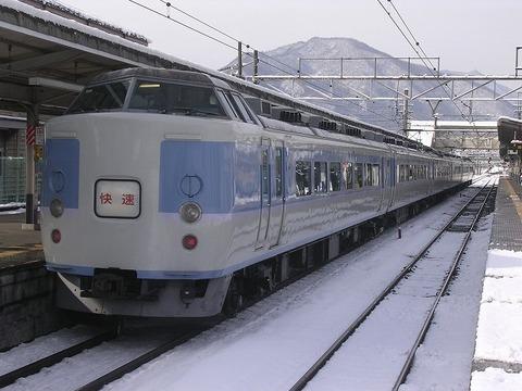 Dscn4982