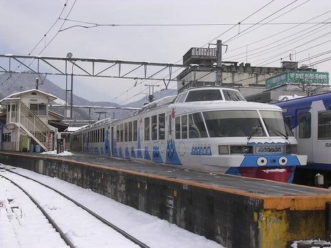 Dscn5004