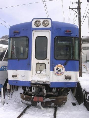 Dscn5006