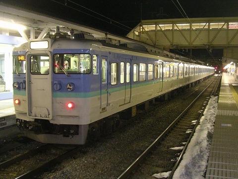 Dscn5066