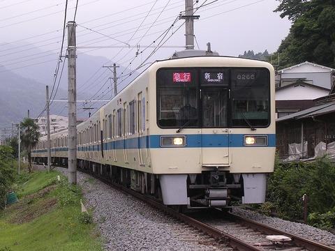 Dscn1675