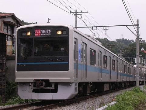 Dscn1677