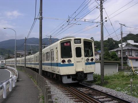 Dscn9938