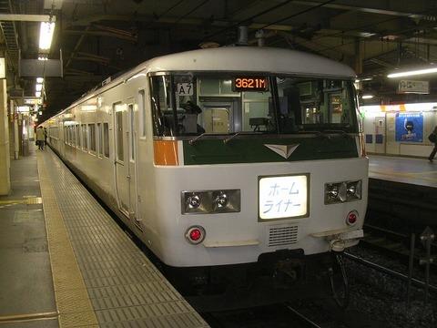 Dscn5121