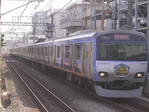 Dscn5178