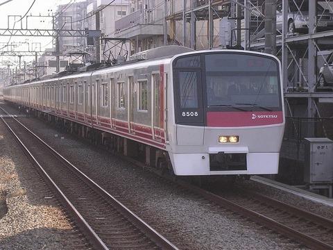Dscn5180