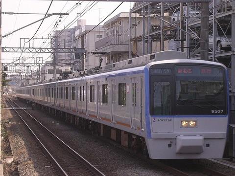 Dscn5183