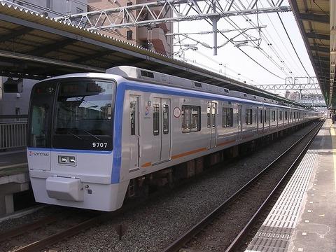 Dscn5184
