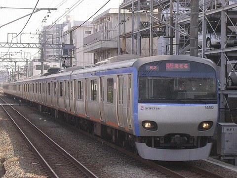 Dscn5185