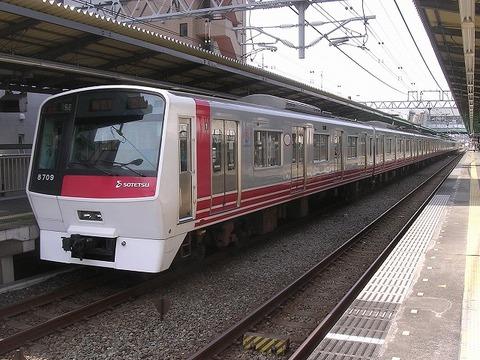 Dscn5189