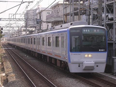 Dscn5190