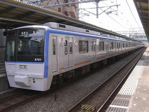 Dscn5191