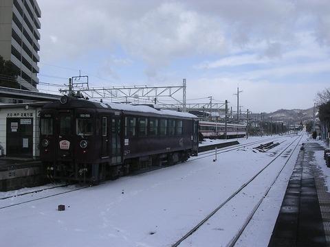 Dscn5222