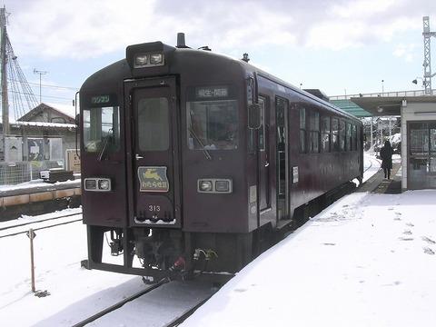 Dscn5229