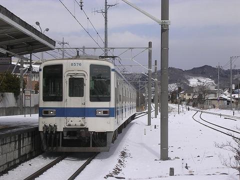Dscn5233