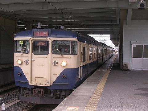 Dscn5249