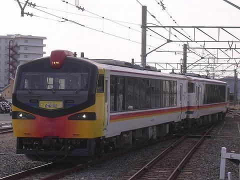 Dscn5308