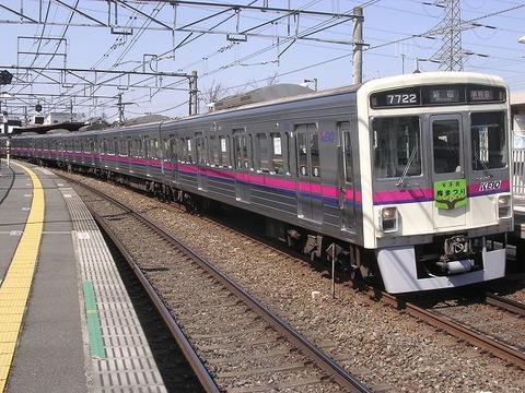Dscn5351