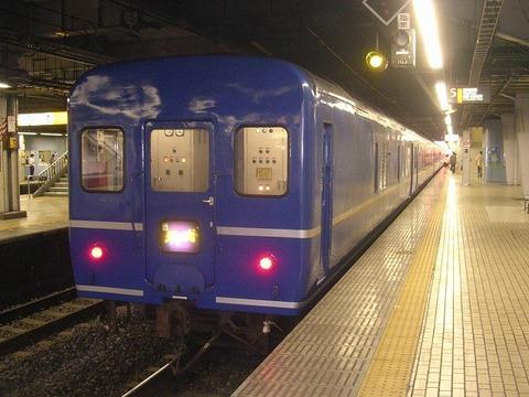 Dscn1566