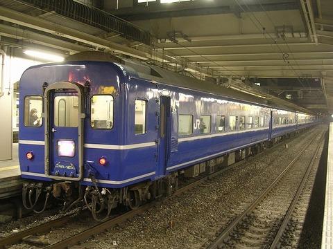Dscn4012