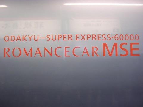 Dscn5563