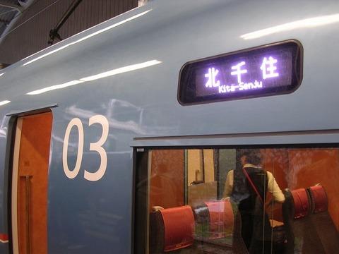 Dscn5565
