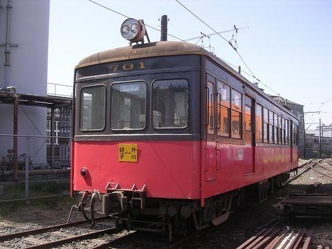 Dscn5651